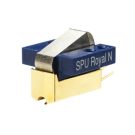 Ortofon SPU Royal N - Moving Coil Element